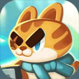 猫咪公会仄易远圆版v1.0 安卓预
