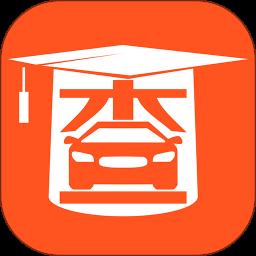 查博士软件v4.9.3 安卓版