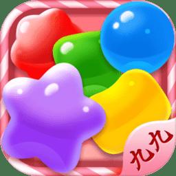 九九糖果消除手游 v1.1 安卓版