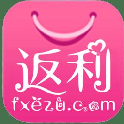 返现e族手机版v3.3.9 安卓版