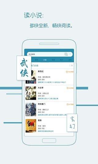 宜搜搜索官方版 v6.1.8 龙8国际注册