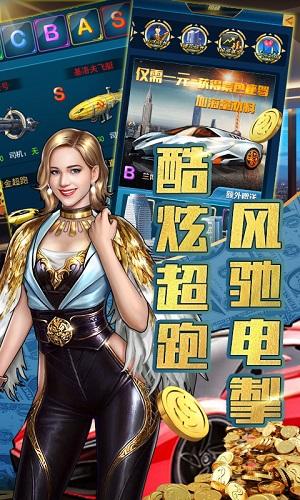 金牌投资者游戏 v1.0.0 安卓版