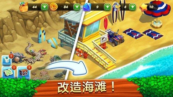 餐车冲刺冒险中文版 v1.3.8 安卓版