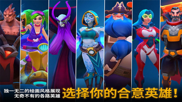 英雄行星中文版 v3.1 安卓最新版