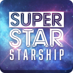 superstar starship中文版v
