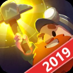 �S金�V工2019�典版v1.0.1
