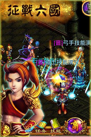 征战六国手游 v1.8.1 安卓版