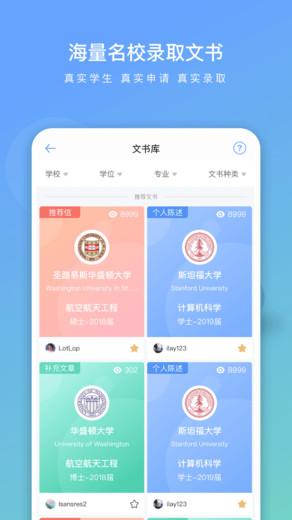 小海浪app v1.0.7 安卓版