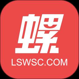 螺蛳湾商城软件v4.6.34 安卓