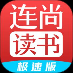 �B尚�x���O速版app v1.1.3.2 安卓版