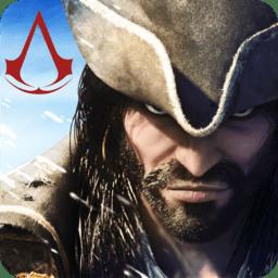 刺客信条海盗奇航官方版v2.9.1 安卓版