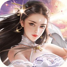 神魔�y舞h5手游 v0.2.0.116 安卓版