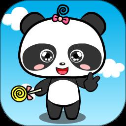 熊猫乐园188bet备用网址