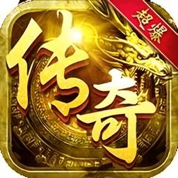 上海疯狂传奇手机版 v101.0.0 安卓版