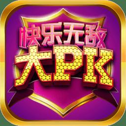 边锋快乐无敌大pk手机版