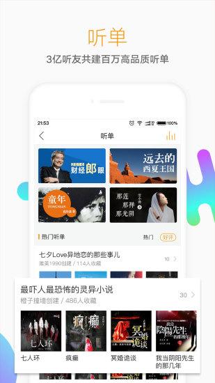 �腥寺���app v6.6.0 安卓官方版