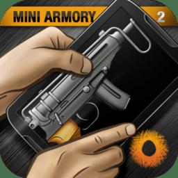 枪支模拟器2中文版