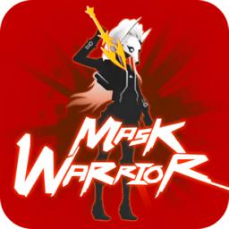 面具战士游戏(mask warrior)
