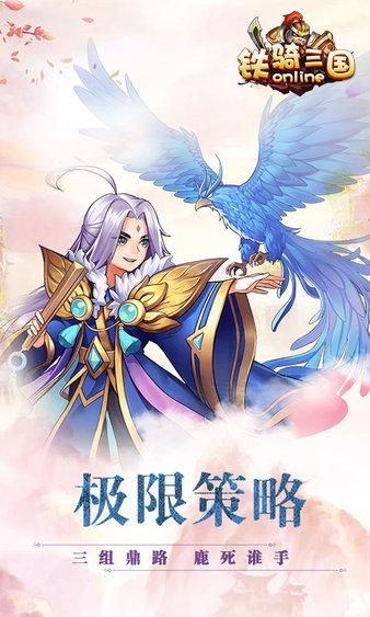 �F�T三��online�v�手游