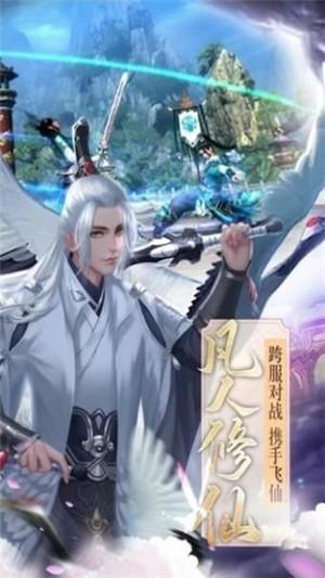 武道逆天游戏 v4.3.0 安卓版