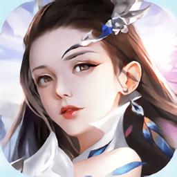 武道逆天游戏v4.3.0 安卓版