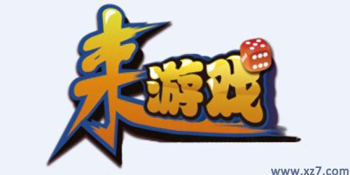 来游戏_来游戏棋牌下载_来游戏大厅官方下载