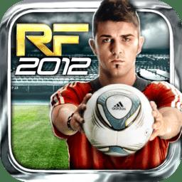 实况足球2012手机版v1.0.6 安卓版