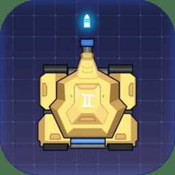 坦克������最新版v1.1.2 安卓版