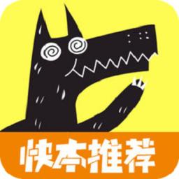 欢乐狼人杀老版本v4.4.2 安卓版