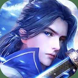 飞剑四海游戏最新版 v1.0.0 安卓版