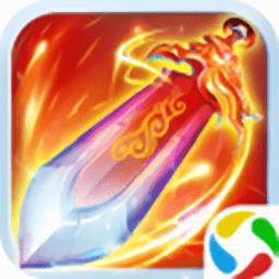 九天剑尊手游v1.0.3 安卓版