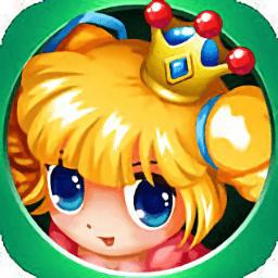 魔幻射击美少女大冒险手机游戏(candykingdom)v1.3 安卓版