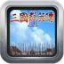 三国群英传2旧版本v1.0.0 安卓版