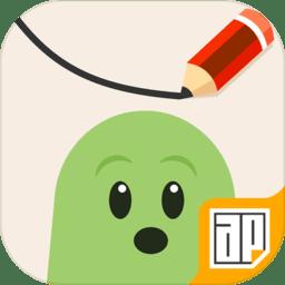 蠢蠢的画笔手游v1.0.0 安卓版