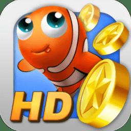 捕鱼达人老版本v2.2.0 安卓版