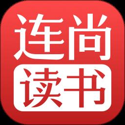 �B尚�x��免�M版v1.9.8.3 安卓版