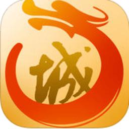 浙江��城游�虿柙菲脚_ v1.0.10 安卓版