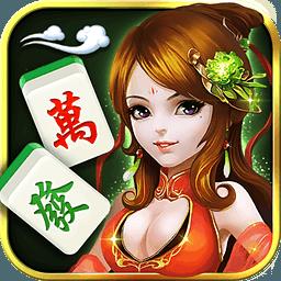 茶苑麻���y子版手游 v1.0.10 安卓版