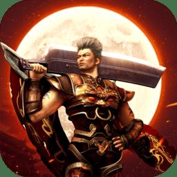 红月战神满v版v1.0.0 安卓版