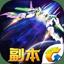 雷霆战机变态版v1.10.770