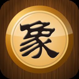 中��象棋手�C游�� v1.73 安卓版