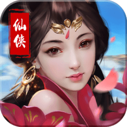 真古龙群侠传online手机版v1.1.30.3 安卓版