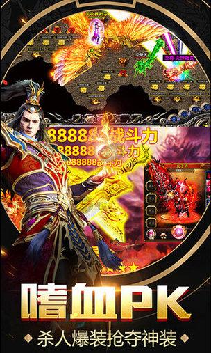 王者一刀ios手机版 v1.0 iphone版