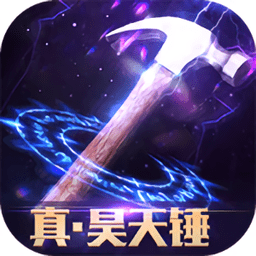 斗魂十年经典手机版 v1.00.04 安卓官方版