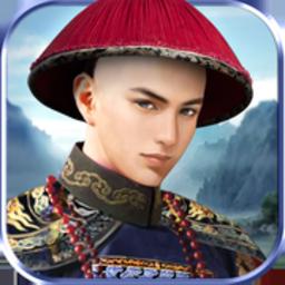 钦差大臣手游 v1.0.5 安卓版