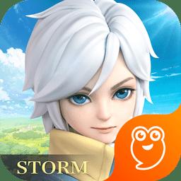风暴大陆h5游戏