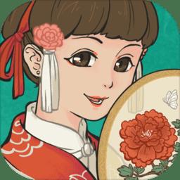 江南百景图手游v1.1.0 安卓版