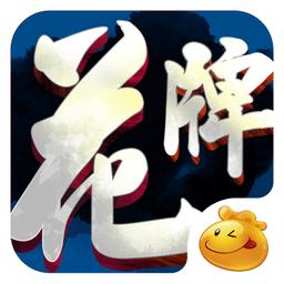 瑞安茶苑游�� v1.0.10 安卓版
