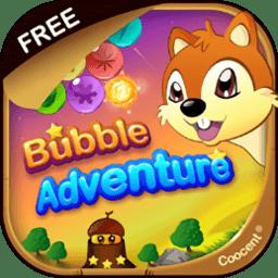 泡泡大冒险手游(bubble) v1.3.5 安卓版