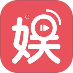 娱一站app